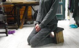 meditatie bankje